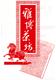 雅博茶坊 Jabbok Tea Shop